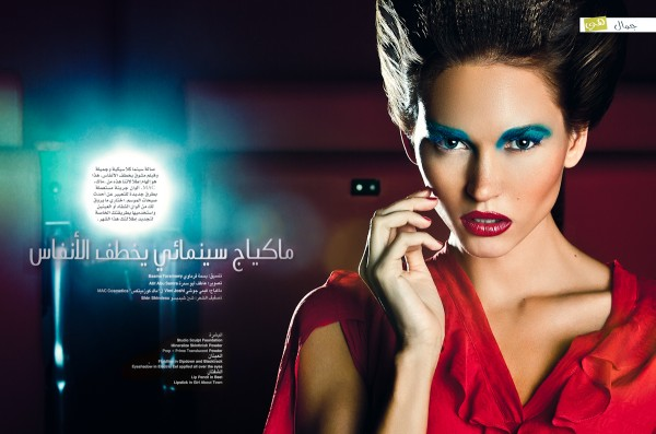 Page opener, front cover, Hia Magazine, Masha in Reel Sexy for MAC Cosmetics. Photographed by Atif Abu-Samra.