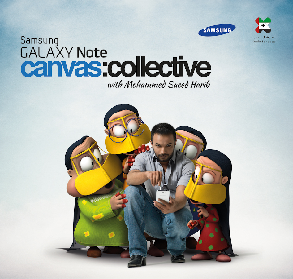 Samsung Canvas Collective | Galaxy Note